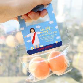 부활절 달걀2구 사각손잡이 20개(비닐포함)_예수님(블루)