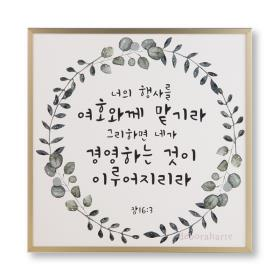 고급메탈 경영액자