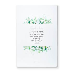 드보라아르떼 [사랑] 액자상
