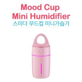 (촉촉특가)스미다 무드컵 미니 가습기-핑크