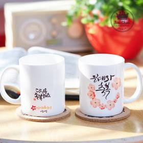 [단체명 인쇄제작용] 마이제이디_본차이나머그 선물set