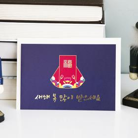 [카드]아이따-신년 카드