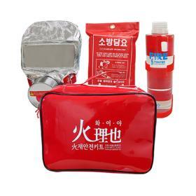 [무료배송/소방안전]소방안전키트A형, 방연마스크/소방담요/투척용소화기