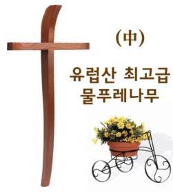 원목십자가-안아주시는주님(중)벽걸이용