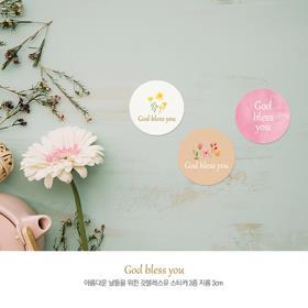 [무료배송] 갓블레스유 스티커 3종 (200매)