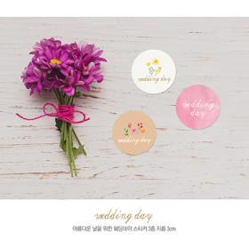 [무료배송] 웨딩데이 스티커 3종 (200매)