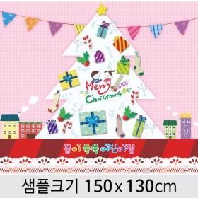 [디자인다소] 크리스마스트리현수막-014  ,  ( 150 x 130 )
