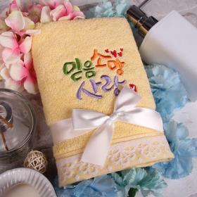 송월 이니셜 타올 _ 믿음소망사랑