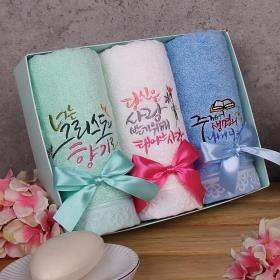 송월 이니셜 타올 3p _민트+화이트+블루(너/당/주)