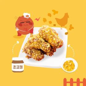 요리하는떡카소 쫄깃한떡치킨 만들기 쿠킹박스 체험키트 DIY