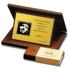 초박형 순금카드(Gold Card) - 대형판 금분