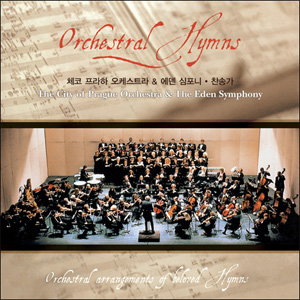 Orchestral Hymns - 체코 프라하 오케스트라 & 에덴 심포니(CD)