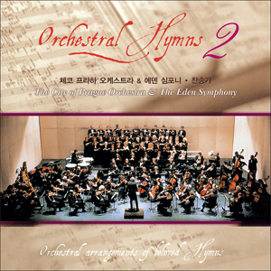 Orchestral Hymns 2 - 체코 프라하 오케스트라 & 에덴 심포니(CD)