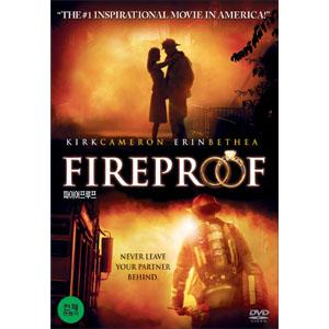Fire Proof  -  (DVD)
