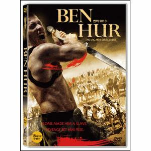 BENHUR (���� 2010) DVD