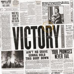 벧엘뮤직-2019 라이브워십 VICTORY (CD)