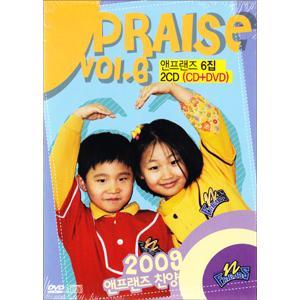 앤프랜즈 6집 (CD+DVD)