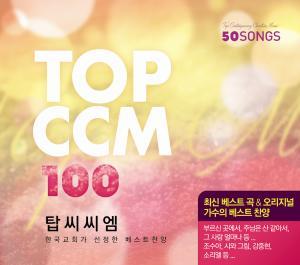 TOP CCM 100 (4CD)
