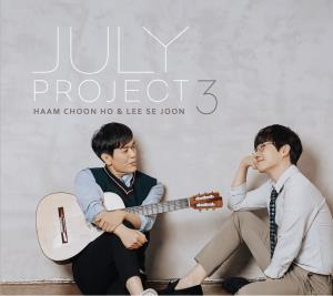 JULY PROJECT 3집 (CD)