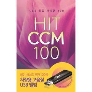 HIT CCM 100 (차량용 고음질 USB)