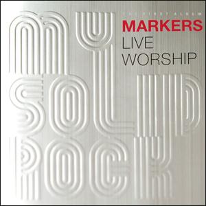 마커스 라이브 워십 1집 - MY SOLID ROCK (CD)