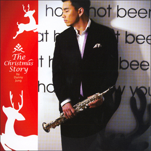 Danny Jung - The Christmas Story (CD)