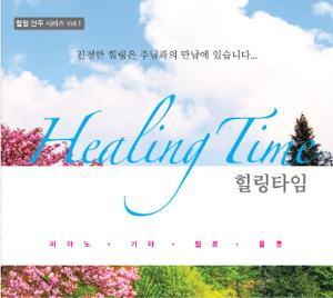 힐링타임 - 힐링 연주 시리즈 vol.1 (4CD)