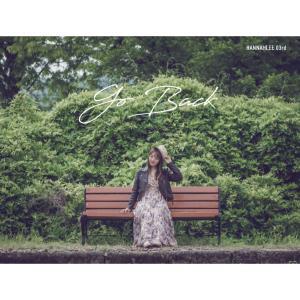 해나리 (HannaLee) 3집-Go Back (CD)