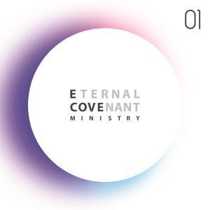 이 커브 미니스트리(ETERNAL COVENANT MINISTRY)1집/cd