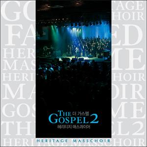 Heritage Masschoir CD- THE GOSPEL2 (더가스펠2)