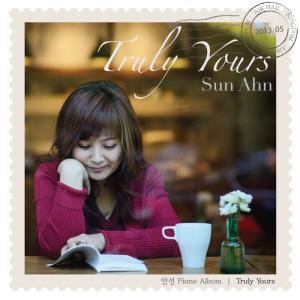 안선 피아노 연주 - Truly Yours (CD)