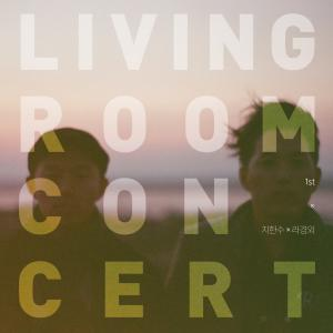 지한수 Living room concert (CD)