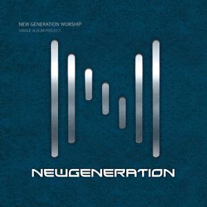천관웅 싱글 프로젝트-NEWGENERATION WORSHIP (CD)