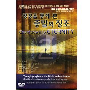 ������ ���� �� ������ ¡�� (DVD)