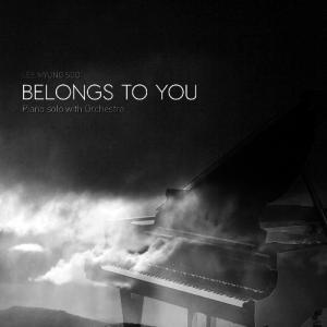 이명수 1집 - Belongs to you (CD)