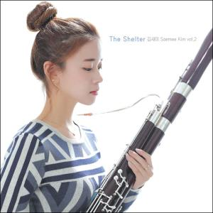 김새미 2집-THE Shelter (CD)