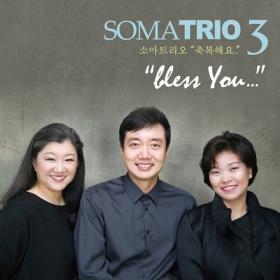 소마 트리오 3집 - bless you (CD)