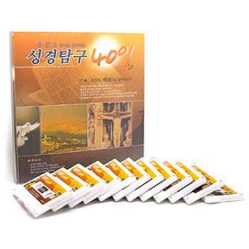 [이벤트] 성경탐구 40일 세미나(Tape만)(Tape 12개)