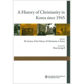 A History of Christianity in Korea since 1945