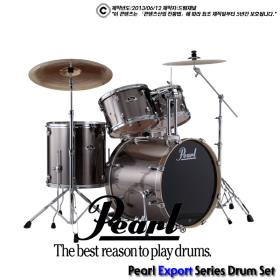 Pearl New Export Series (EXX725SP)+ sabian axx series