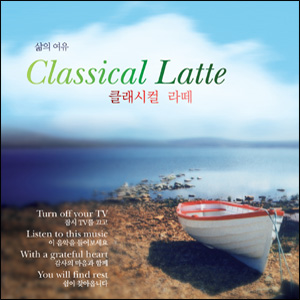 Classical Latte - Richard Rossbach (CD)