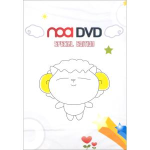 noa DVD (노아 율동영상 DVD) - SPECIAL EDTION(DVD)