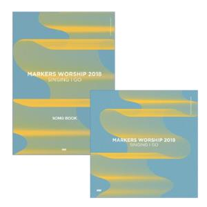 마커스10집 (Live Worship 2018)-SINGING I GO (CD+악보)